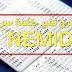 تغير كلمة السر في ال  NEMID (شرح بالفيديو )