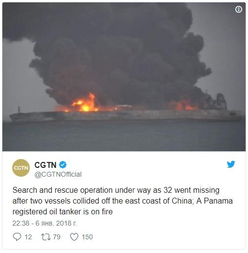 32 desaparecidos en China por la colisión de dos embarcaciones