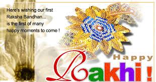 Rakhi SMS Images 2016