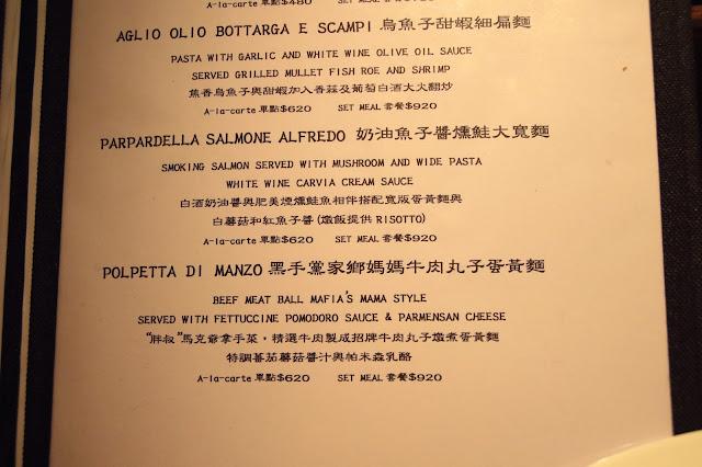 台南Mr.Mark Italian bistro義大利小館