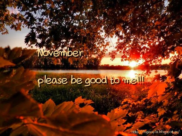 καλό μήνα-Νοέμβριος-November-logia apla-λόγια απλά