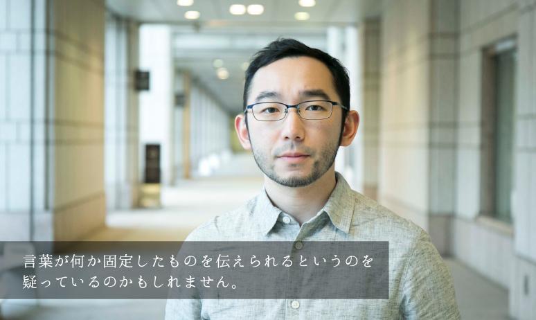 https://web.archive.org/web/20160610035339/http://magcul.net/focus/yu_araki/