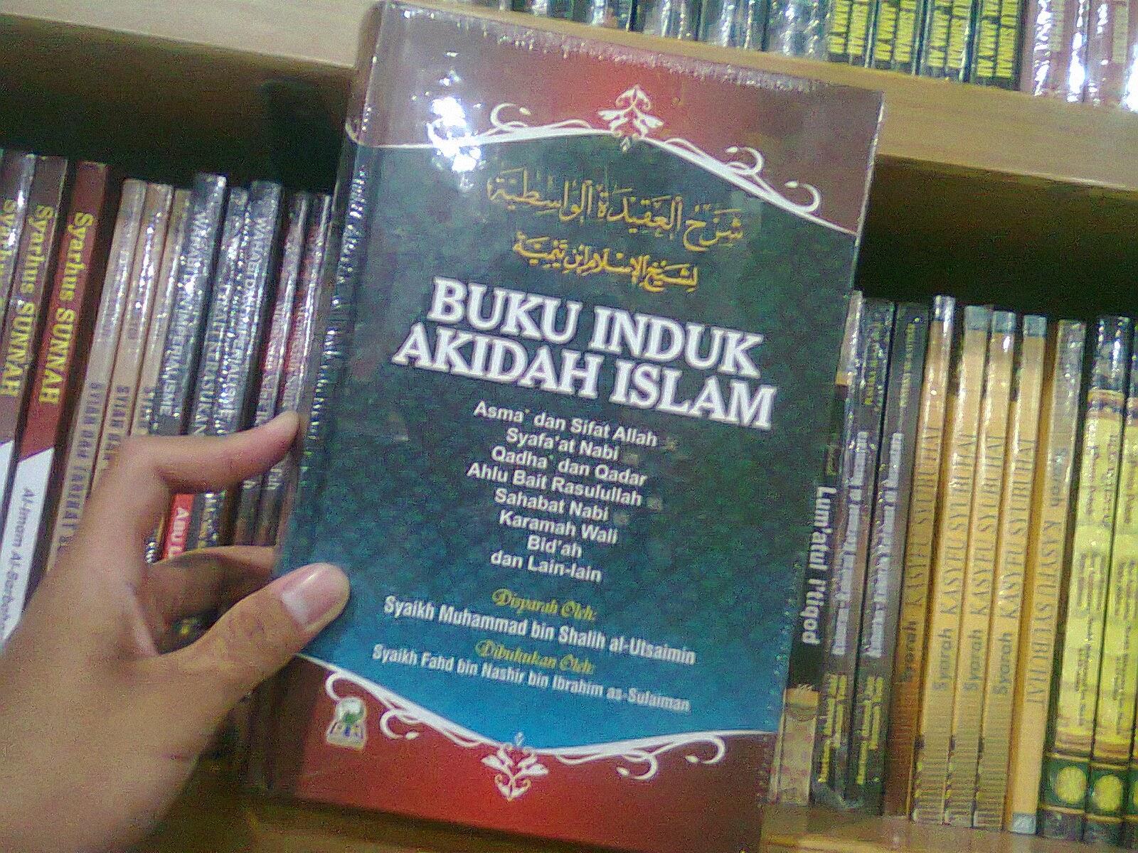 Ebook Aqidah Wasithiyah