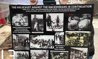 Απίστευτο. Σκοπιανοί ζητούν να αναγνωριστεί γενοκτονία από την Ελλάδα