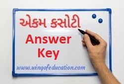 Std-4 To 8 English Ekam Kasoti Answer Key (12/01/2019