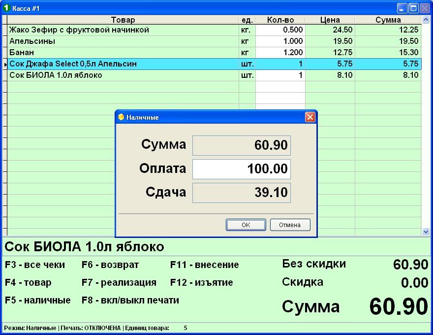 ProstorX FrontOffice