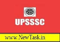 UPSSSC Recruitment 2019 invited online applications for 672 various vacancies