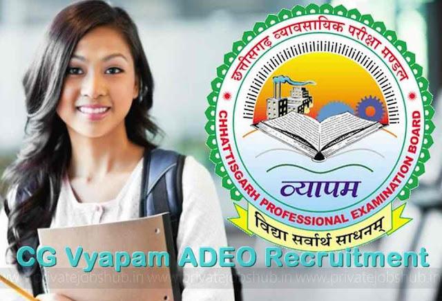 CG Vyapam ADEO Recruitment