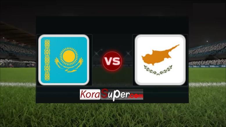 مشاهدة مباشرة قبرص ضد كازاخستان 06-09-2019