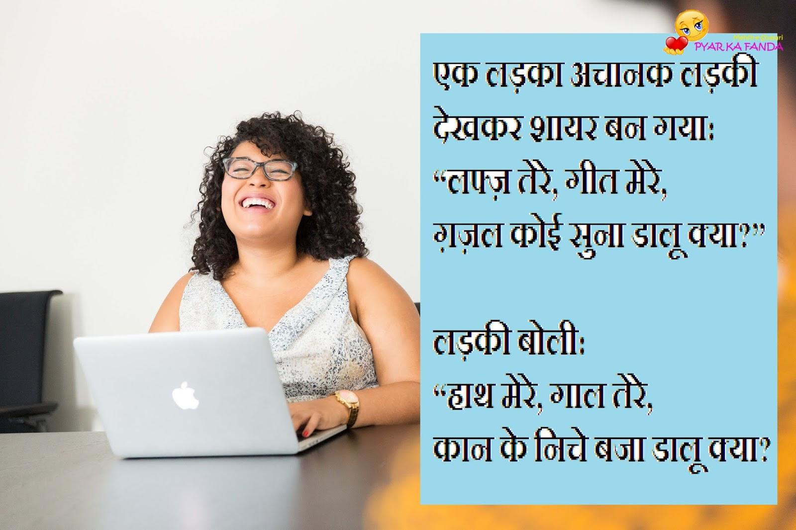 Funny Video Hai Apne Sabhi Dosto   Follando