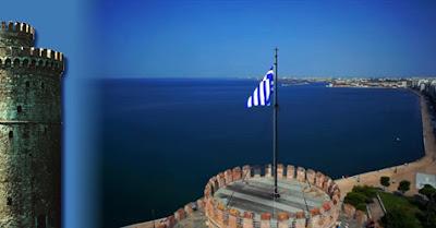 leykos-pyrgos-thessaloniki