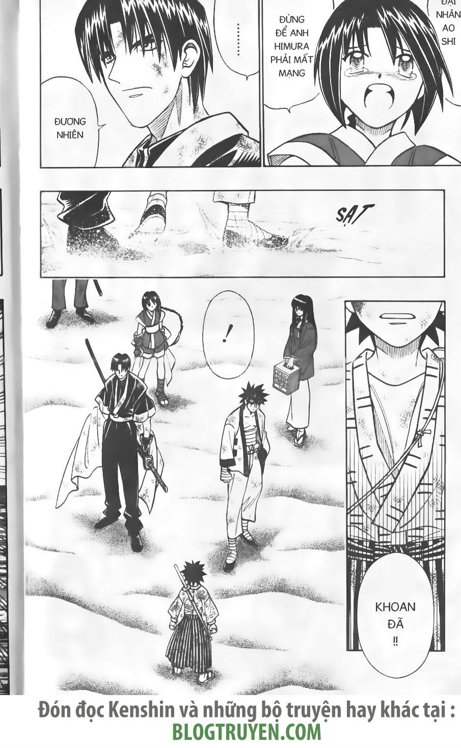 Rurouni Kenshin chap 247 trang 16