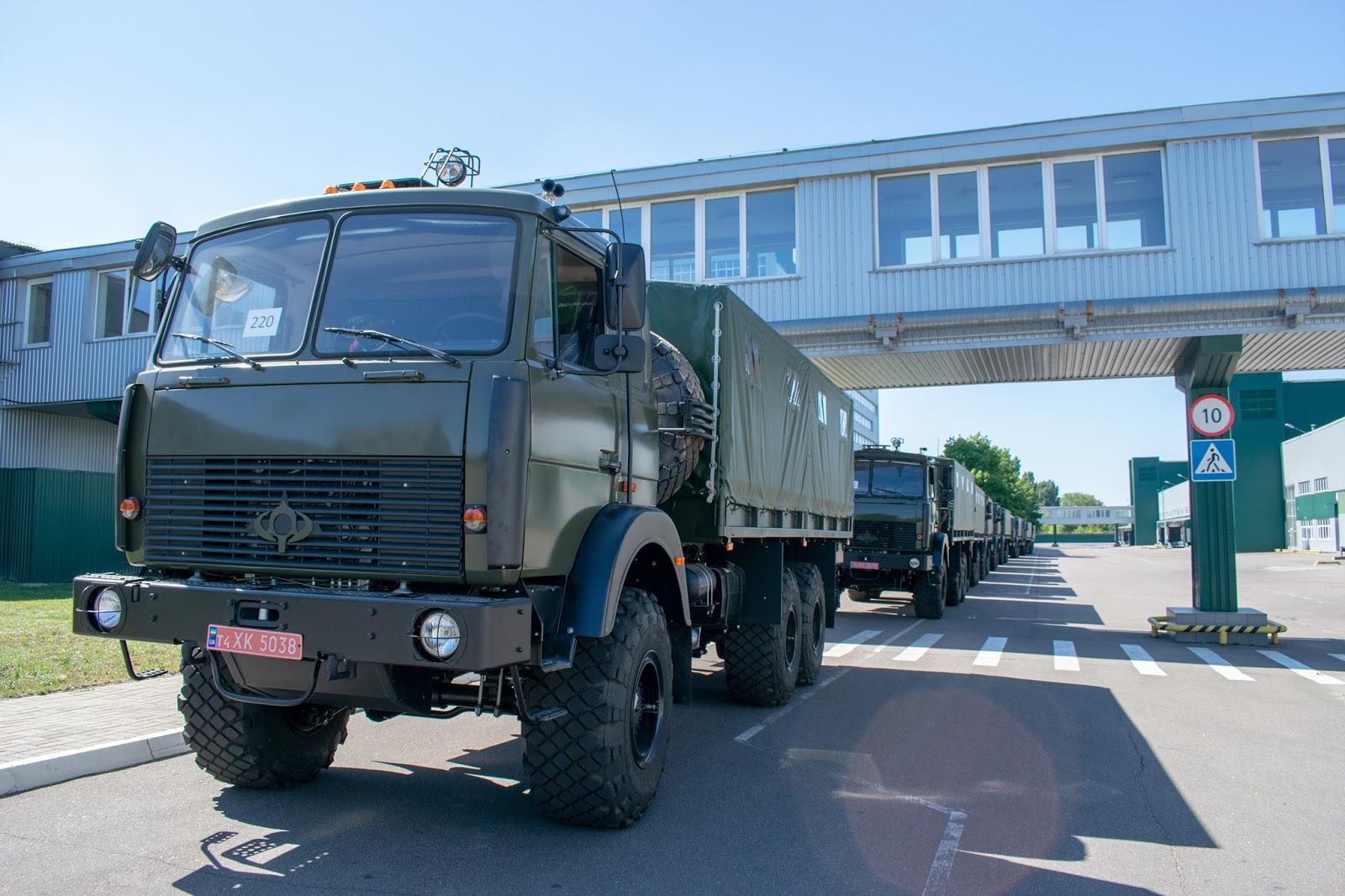 Богдан-6317