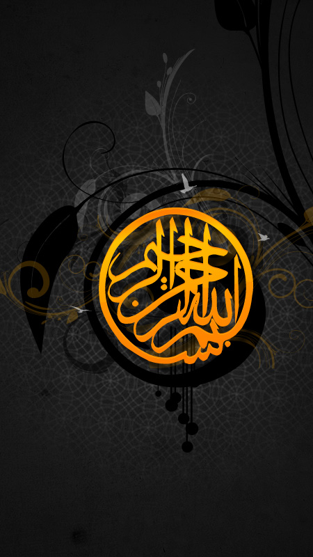 Islamic Wallpaper Hd For Android Iphone