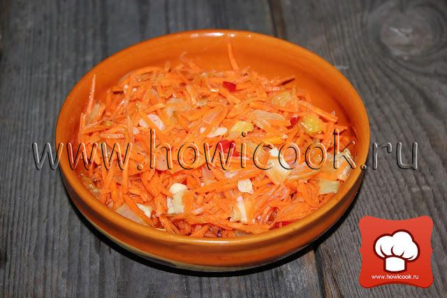 рецепт вкусной моркови по-корейски