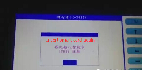 insert-smart-card-again