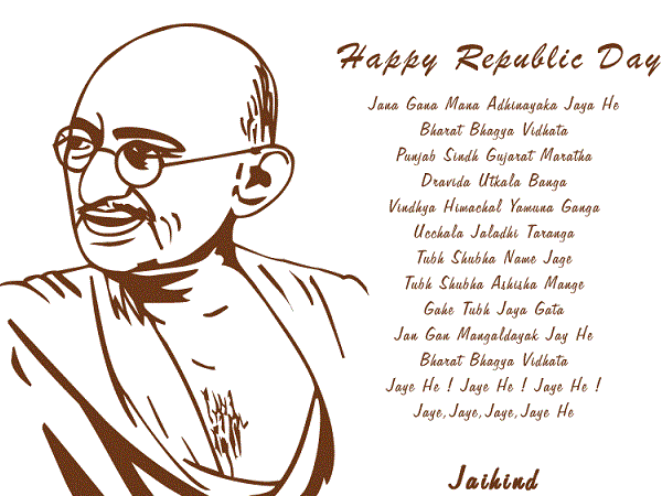 Happy Republic Day Quotes By Great Personalities