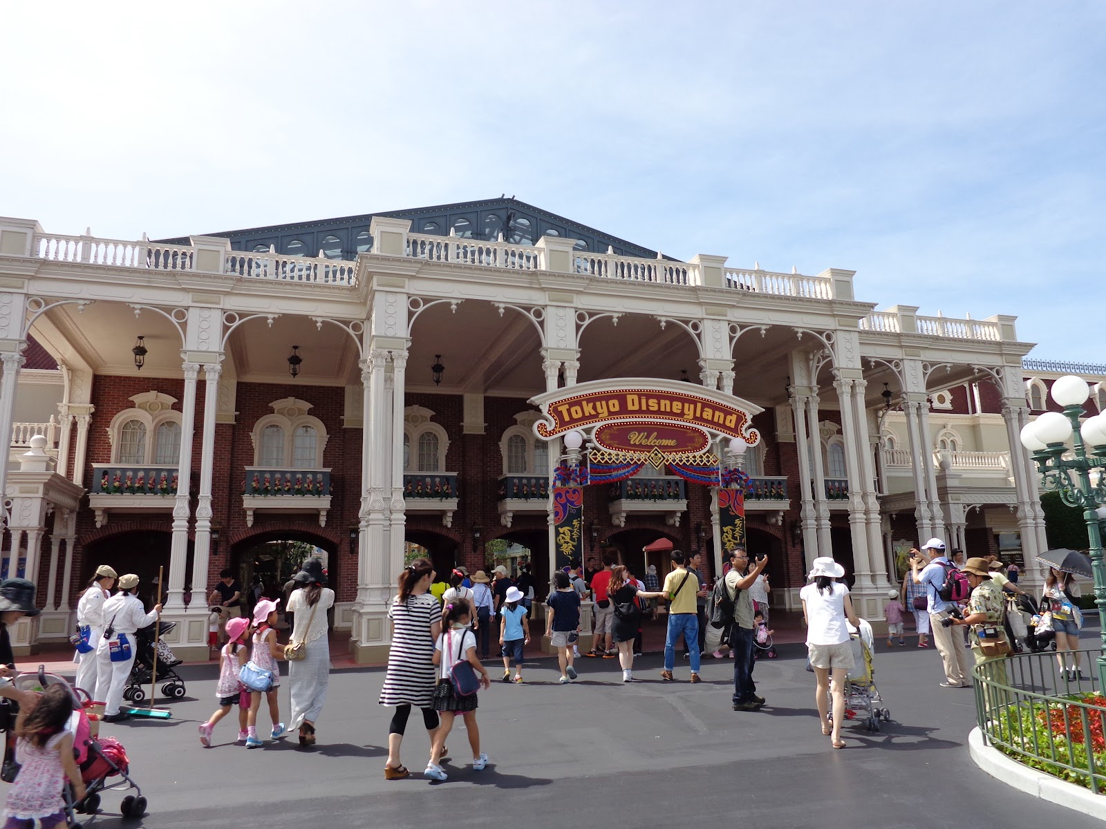 Nutrition, Food, Travel and More: Tokyo Disneyland