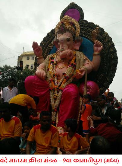 Ganpati Visarjan 2016 Mumbai Live