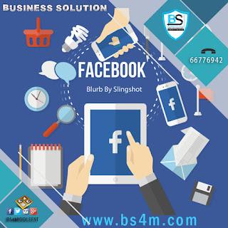 Facebook أفكار النشر الفيس 66776942 %D9%81%D9%8A