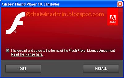 Adobe flash player for internet explorer 10.3.181