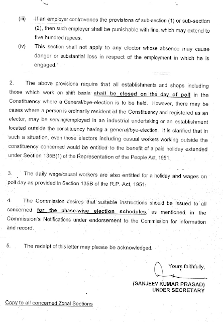 grant-of-paid-holiday-to-the-employees-on-the-day-of-poll-page1