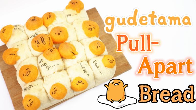 Gudetama Pull-Apart Bread 蛋黃哥擠擠麵包