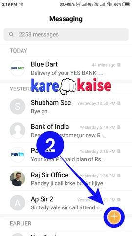 new-message-create-kare