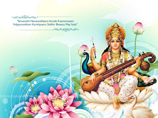 saraswati ji ka photo new