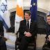 Ο κοινός δρόμος Ελλάδας, ΗΠΑ και Ισραήλ, ζητήματα προς διευθέτηση… και η Τουρκία