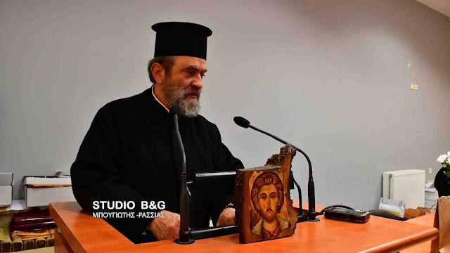"""Ομιλία του Πρωτοπρεσβύτερου π. Γεωργίου Σελλή στο """"ΔΑΝΑΟ"""""""