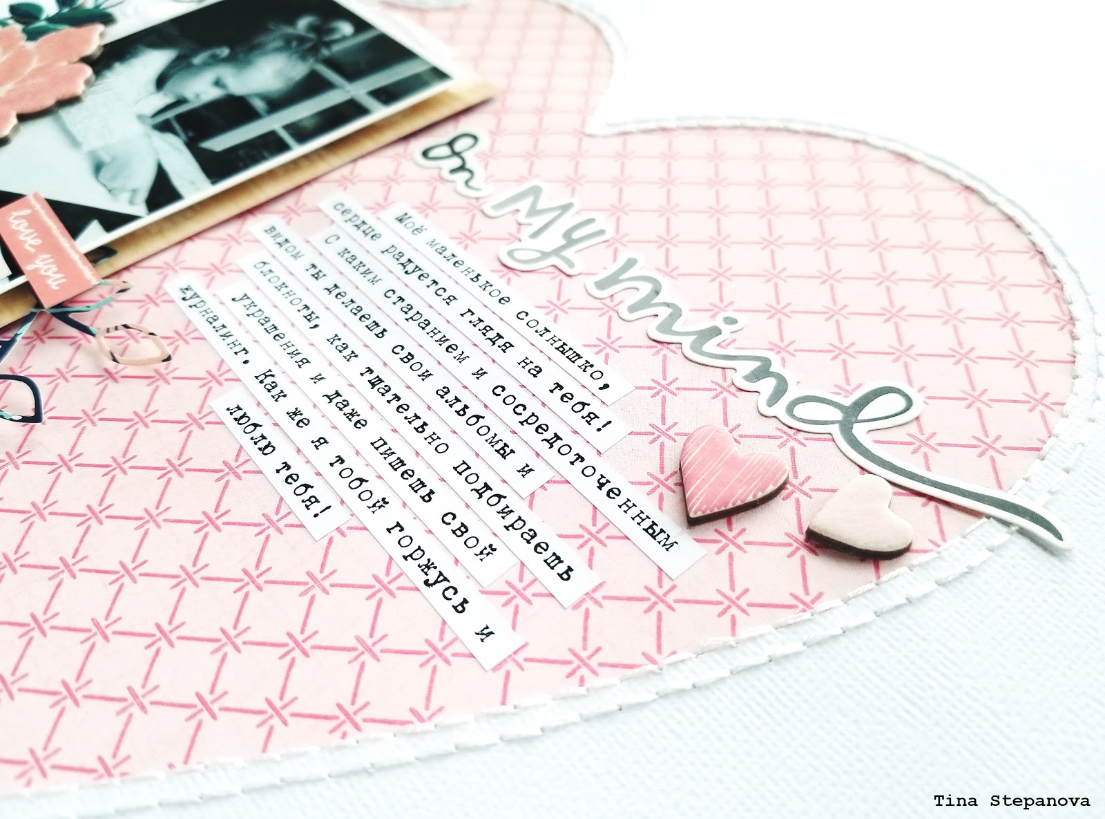 Scrapbook Layout @happytin4ik #scrapbook #scrapbooklayout #cratepaper #cratepaperwillowlane