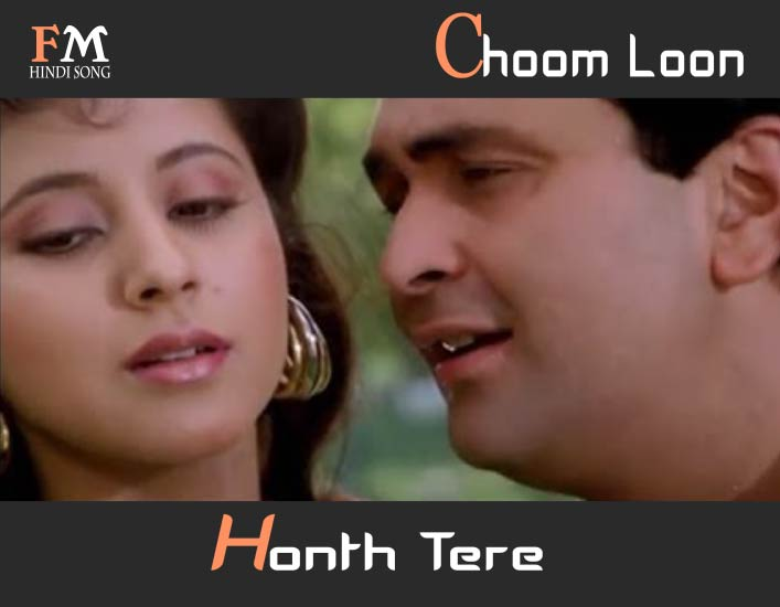 Choom-Loon-Honth-Tere-Shriman-Aashiq-(1993)