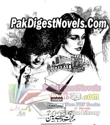 Mohabbat Lafz Hai Lakin Part 3 By Haya Bukhari Pdf Free Download