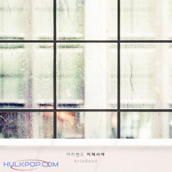 Arie Band – Sunny Again Tomorrow OST Pt. 26
