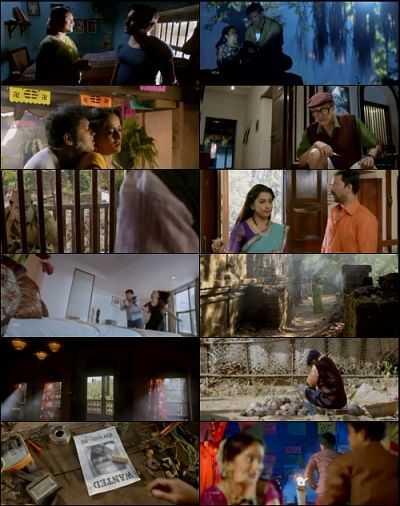Marathi Full Movie Download