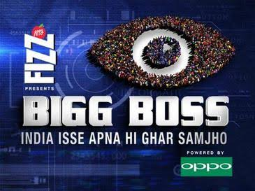 Old Logo of Bigg Boss