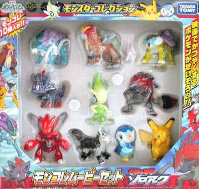 Mightyena figure Tomy Monster Collection 2010 Zoroark movie set
