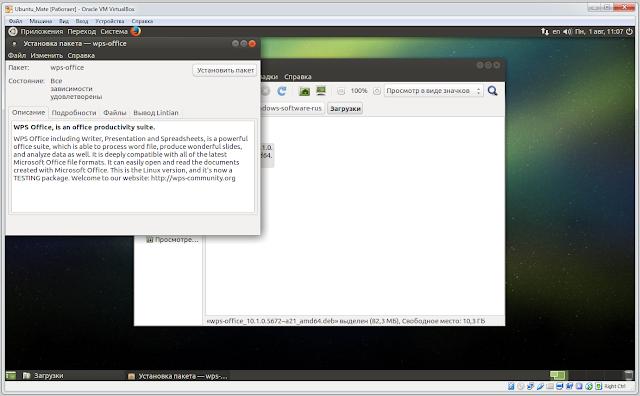 Майкрософт Ворд На Линукс.Rar