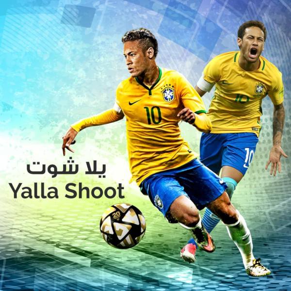 يلا شوت | أهم مباريات اليوم حصري للجوال | Yalla Shoot
