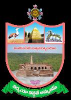 Rayalaseema University Time Table 2017