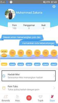 cara daftar di aplikasi iMeme Android