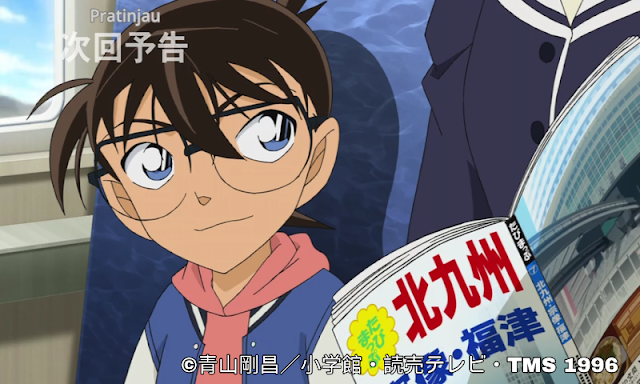 Episode 931 : Tur Misteri Kitakyushu (Bagian Kokura)