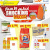 The Sultan Center Wholesale Kuwait - Shocking Prices
