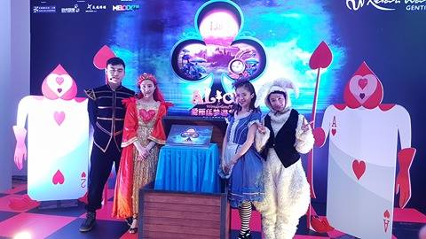 The Magical World Of Alice In Wonderland at Genting Highlands Soon!