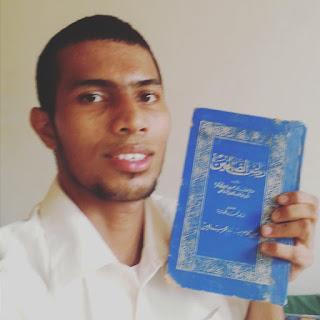 من هو أبوسعيد العباسي ، تعريف رسمي IMG_20160915_154513