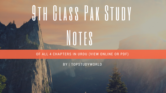 9th Class Pak Studies Notes in Urdu and English (Updated