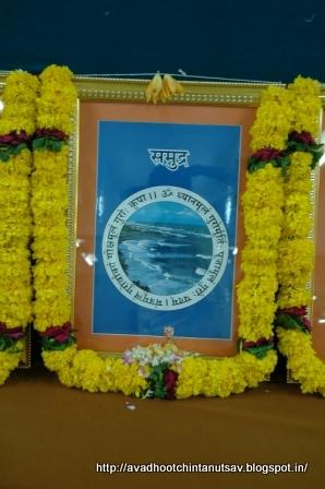 24 gurus of Dattatreya, positive energy, Avdhoot, Mahavishnu, Lord Shiva, Dattaguru, secure path, Shree Harigurugram, Avdhootchintan, sea