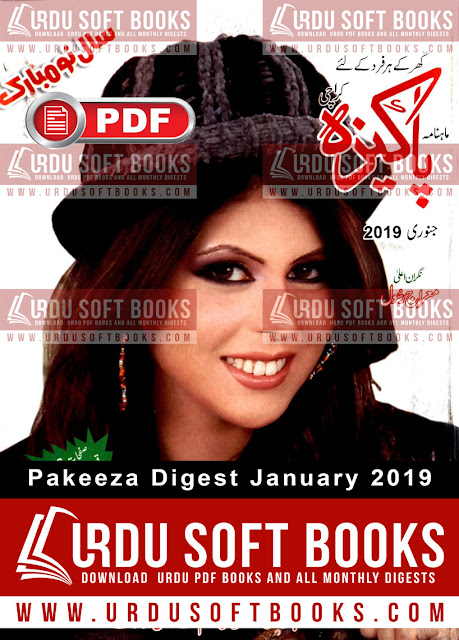 pakeeza digest january 2019 pdf