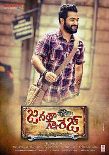Janatha Garage Telugu Movie Review